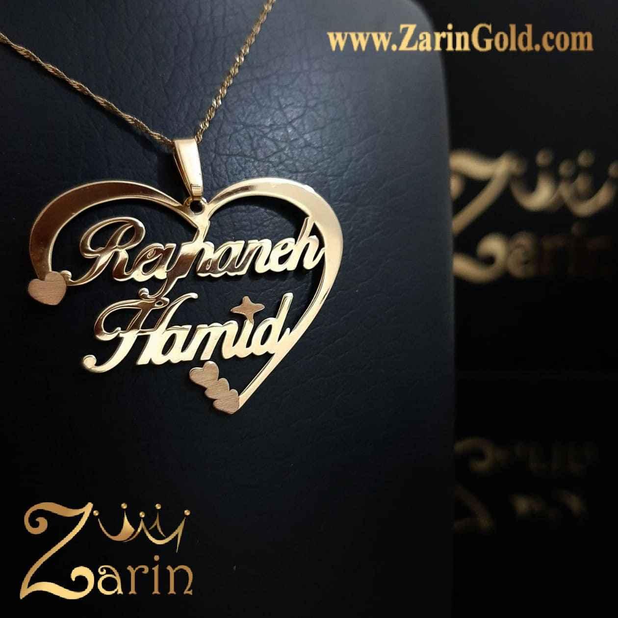 گردنبند دو اسم فارسی ریحانه و حمید