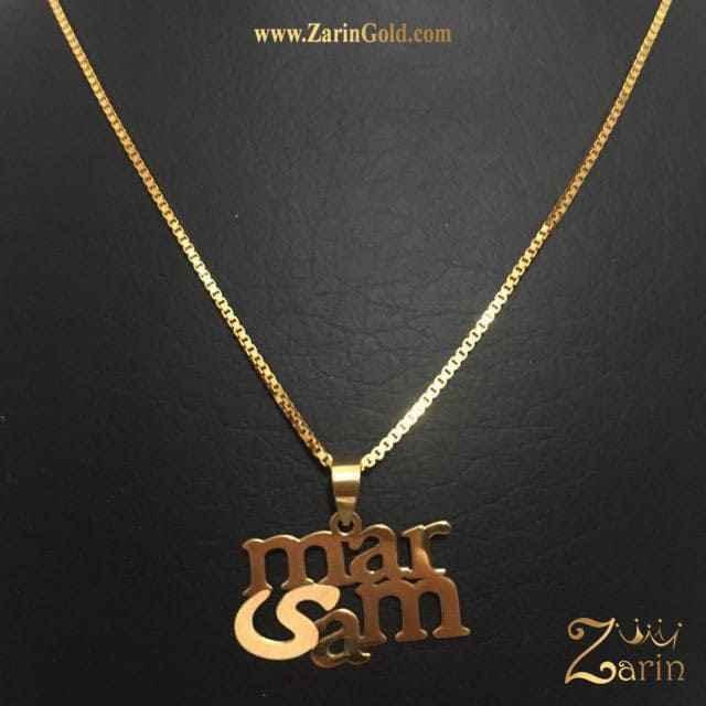 پلاک اسم طلا مریم با زنجیر ترکیب انگلیسی و فارسی