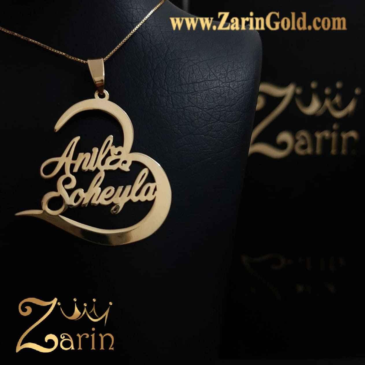 پلاک طلا ترکیبی دو اسم انگلیسی انیل و سهیلا