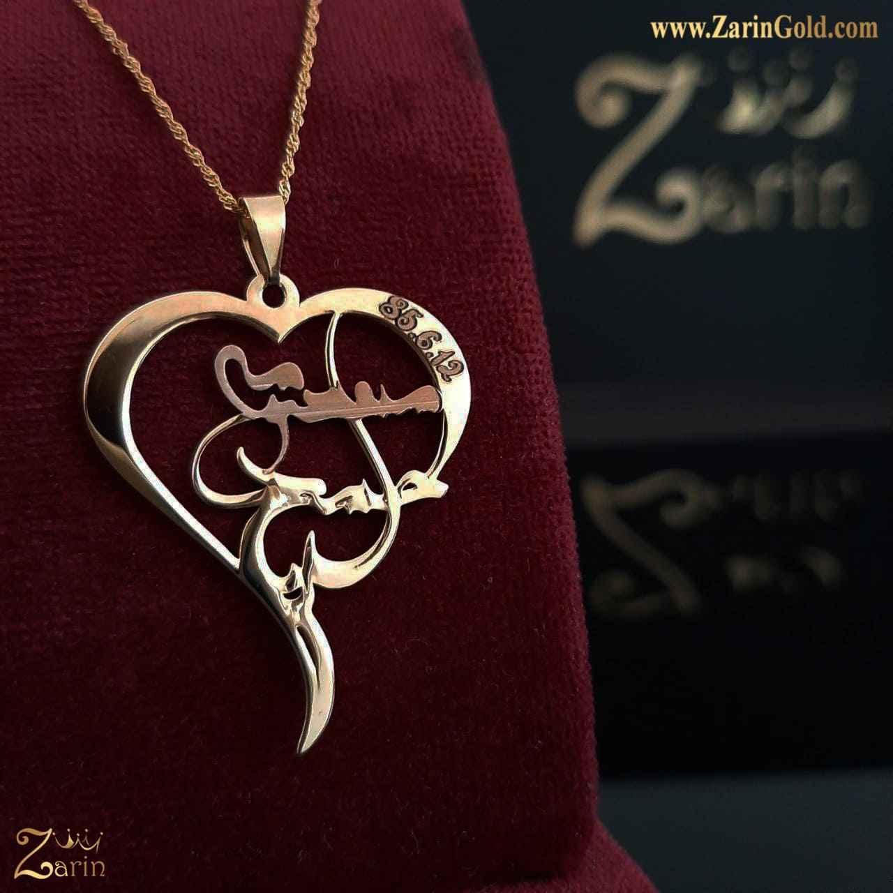 گردنبند طلا دو اسم حسین و معصومه دو رنگ با قاب قلب