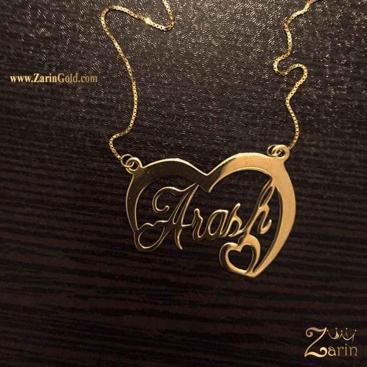 پلاک اسم آرش طلا با زنجیر