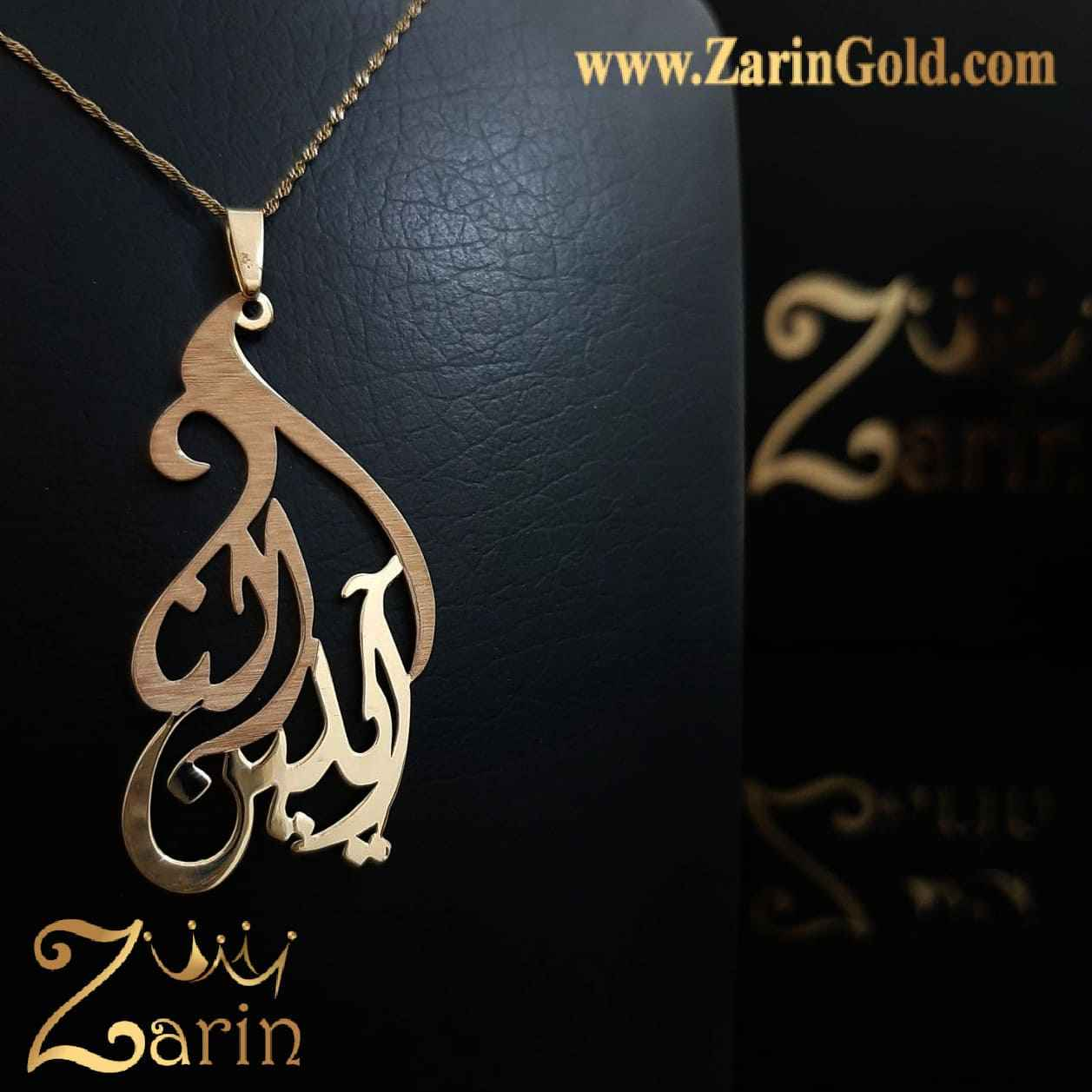 پلاک طلا ترکیبی دو اسم فارسی آیلین و النا