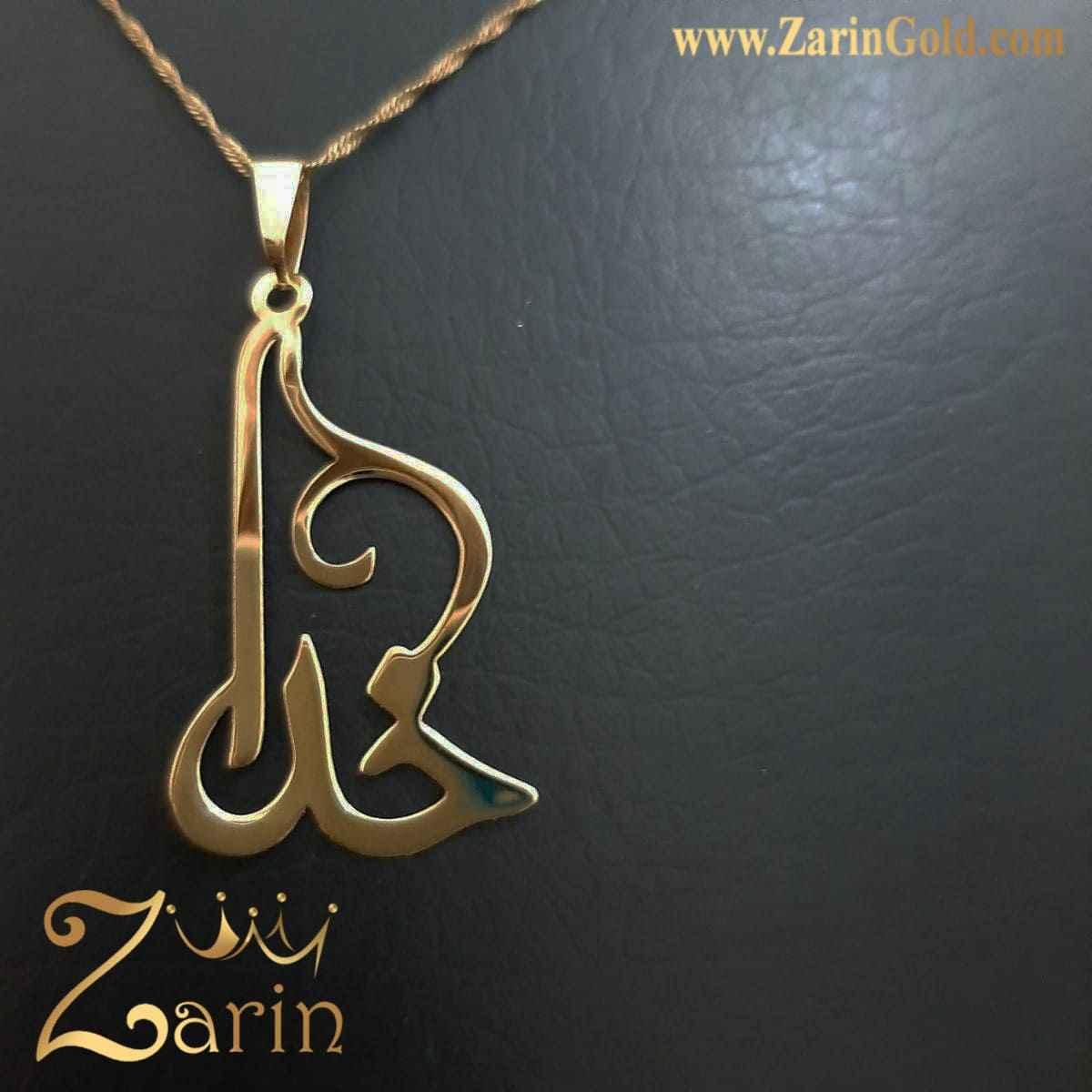 پلاک اسم خدا طلا با زنجیر