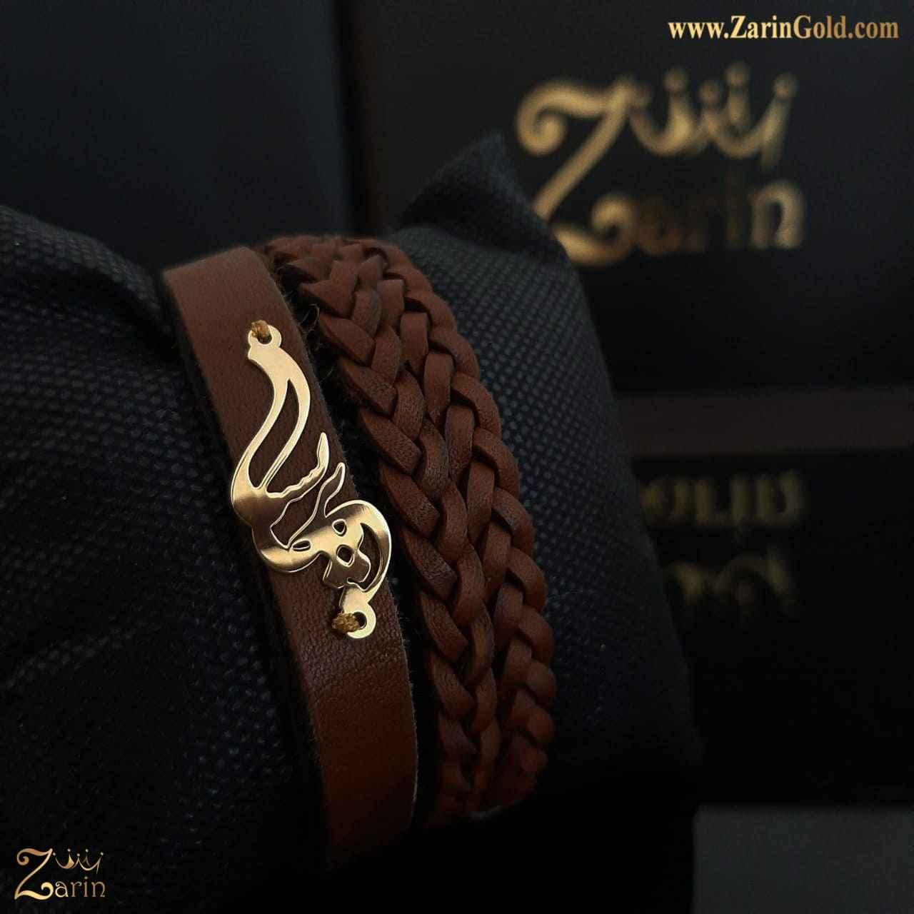 دستبند طلا طرح اسم پریسا