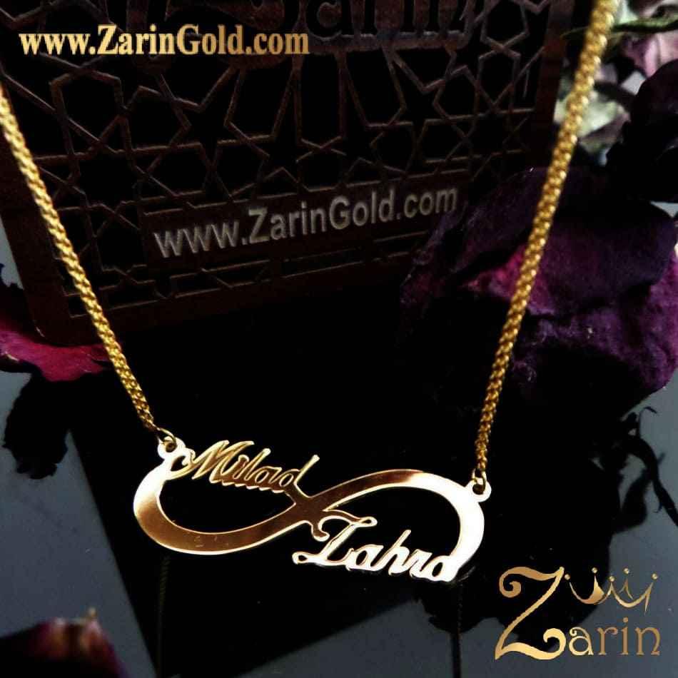 پلاک طلا ترکیبی دو اسم فارسی بی نهایت میلاد زهرا
