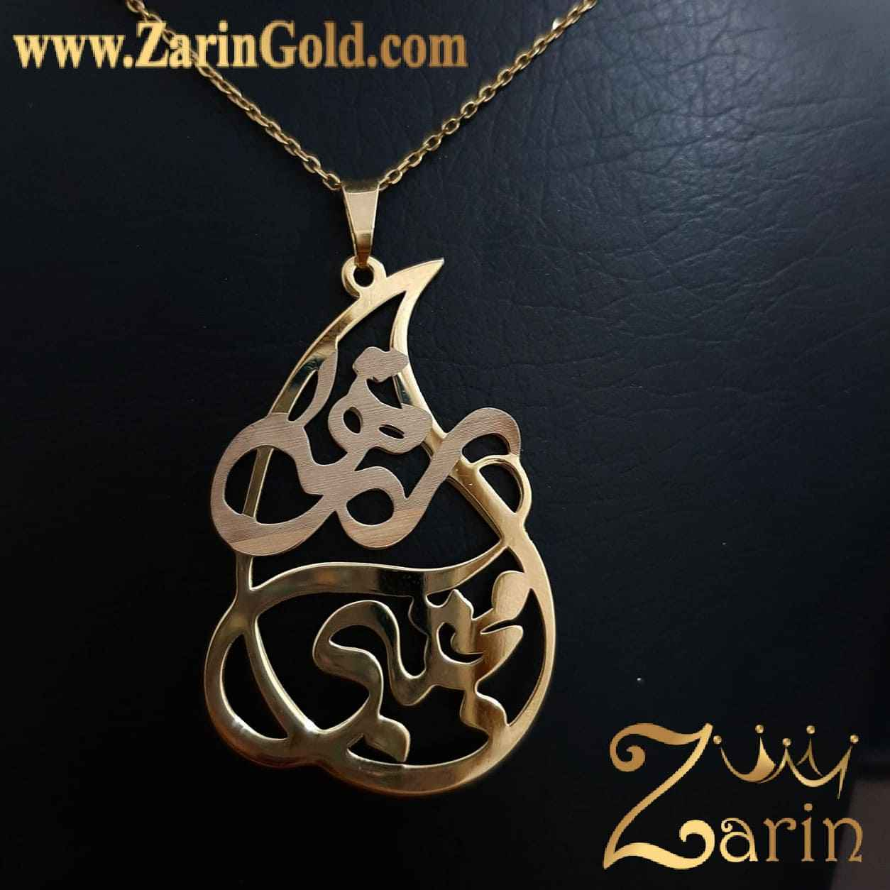 پلاک طلا دو اسم مجتبی زهرا فارسی با قاب قلب