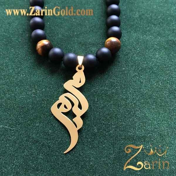 پلاک طلا اسم فارسی مریم