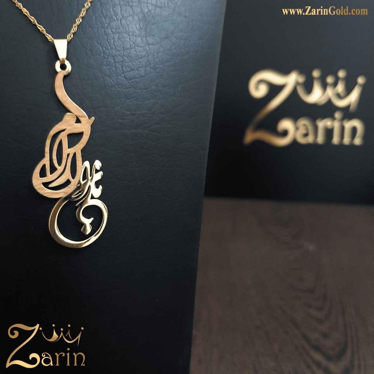 پلاک طلا ترکیبی دو اسم فارسی باران آرام