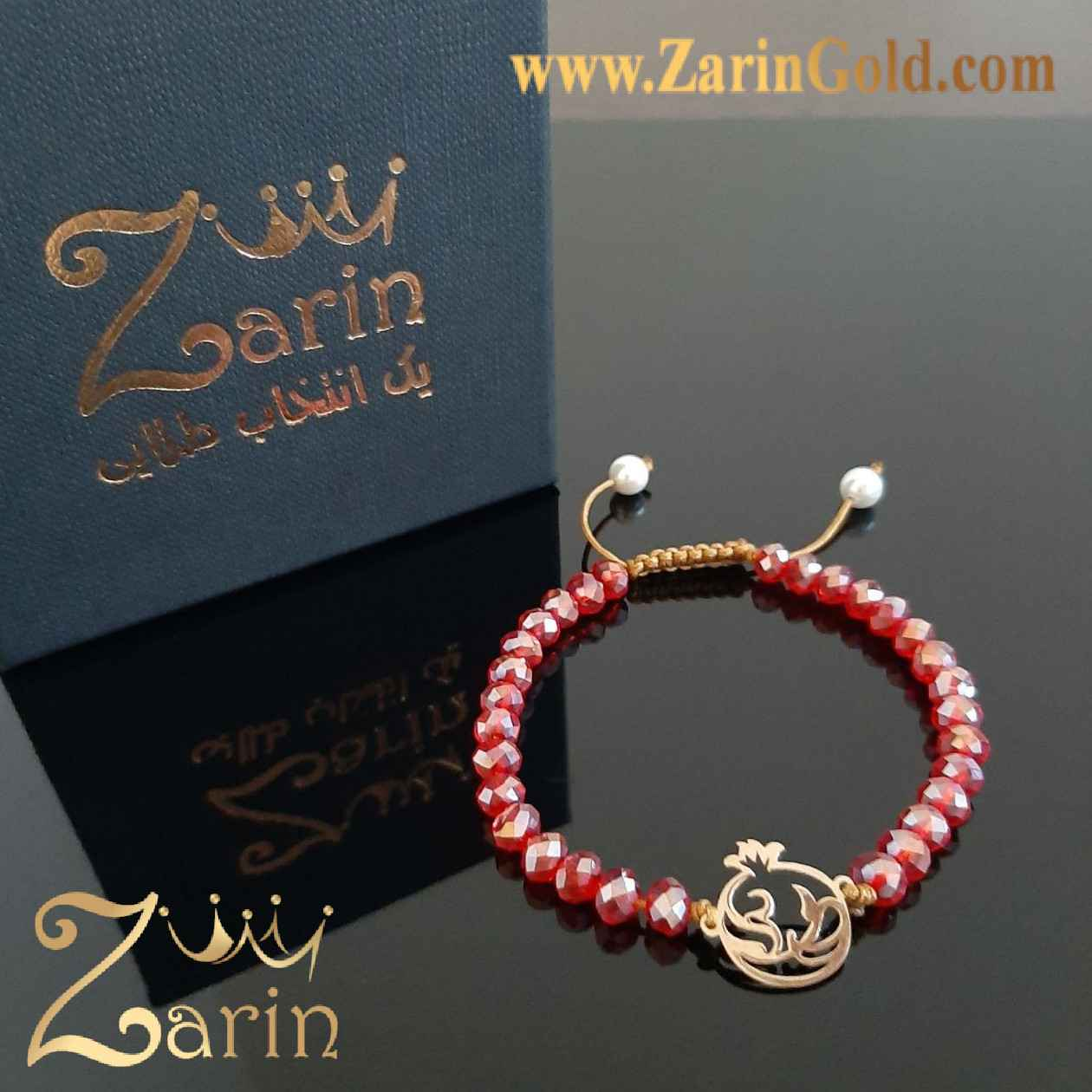 دستبند طلا مدل انار زرین با سنگ
