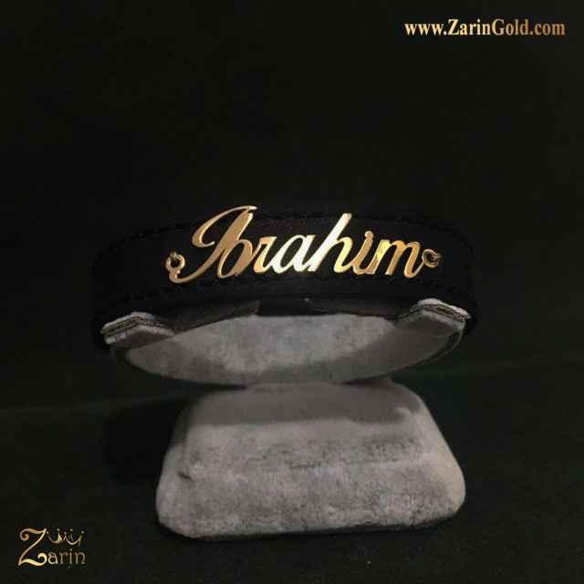 دستبند طلا طرح اسم ابراهیم با چرم
