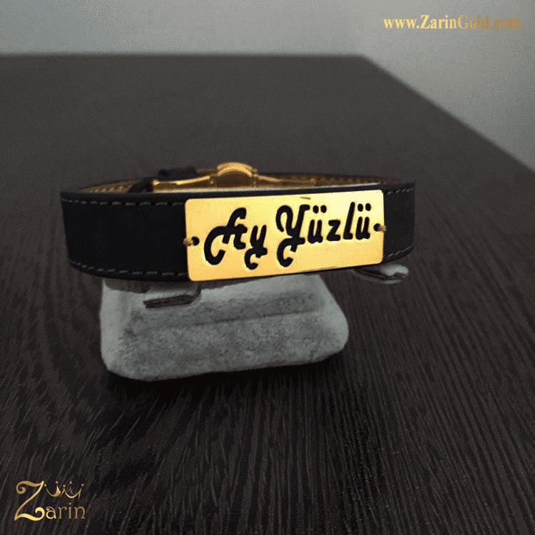 دستبند طلا اسم ترکی