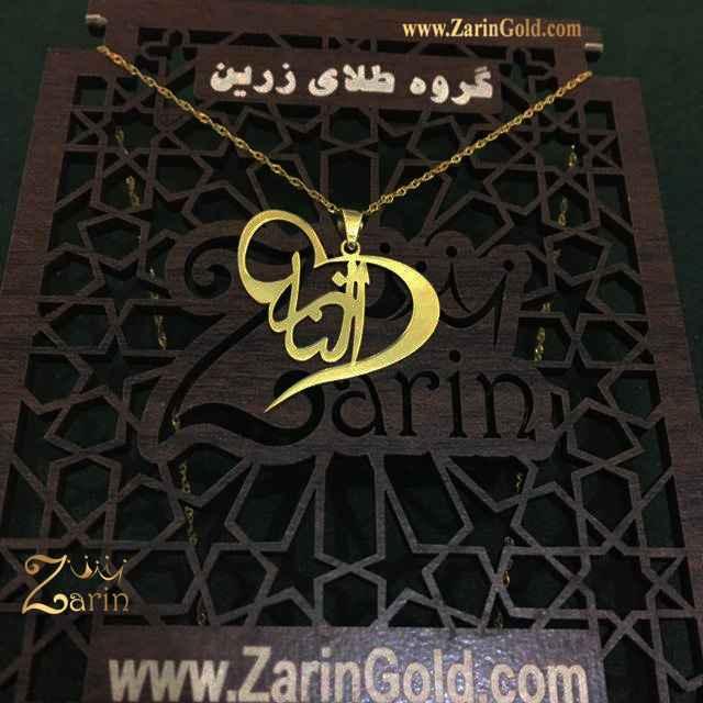 پلاک طلا اسم فارسی الناز