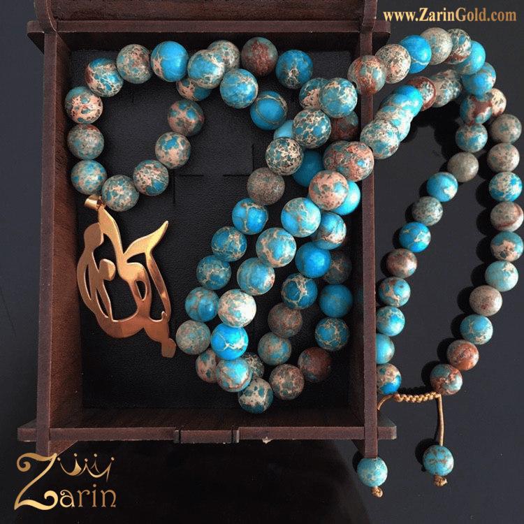 پلاک طلا اسم فارسی آبانی ام با سنگ