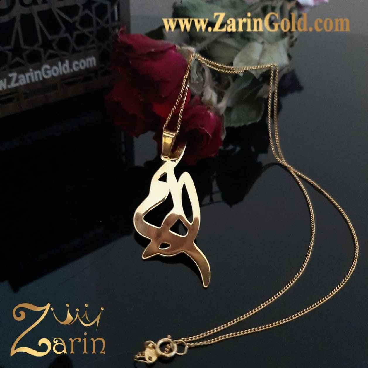 پلاک اسم اکرم با زنجیر