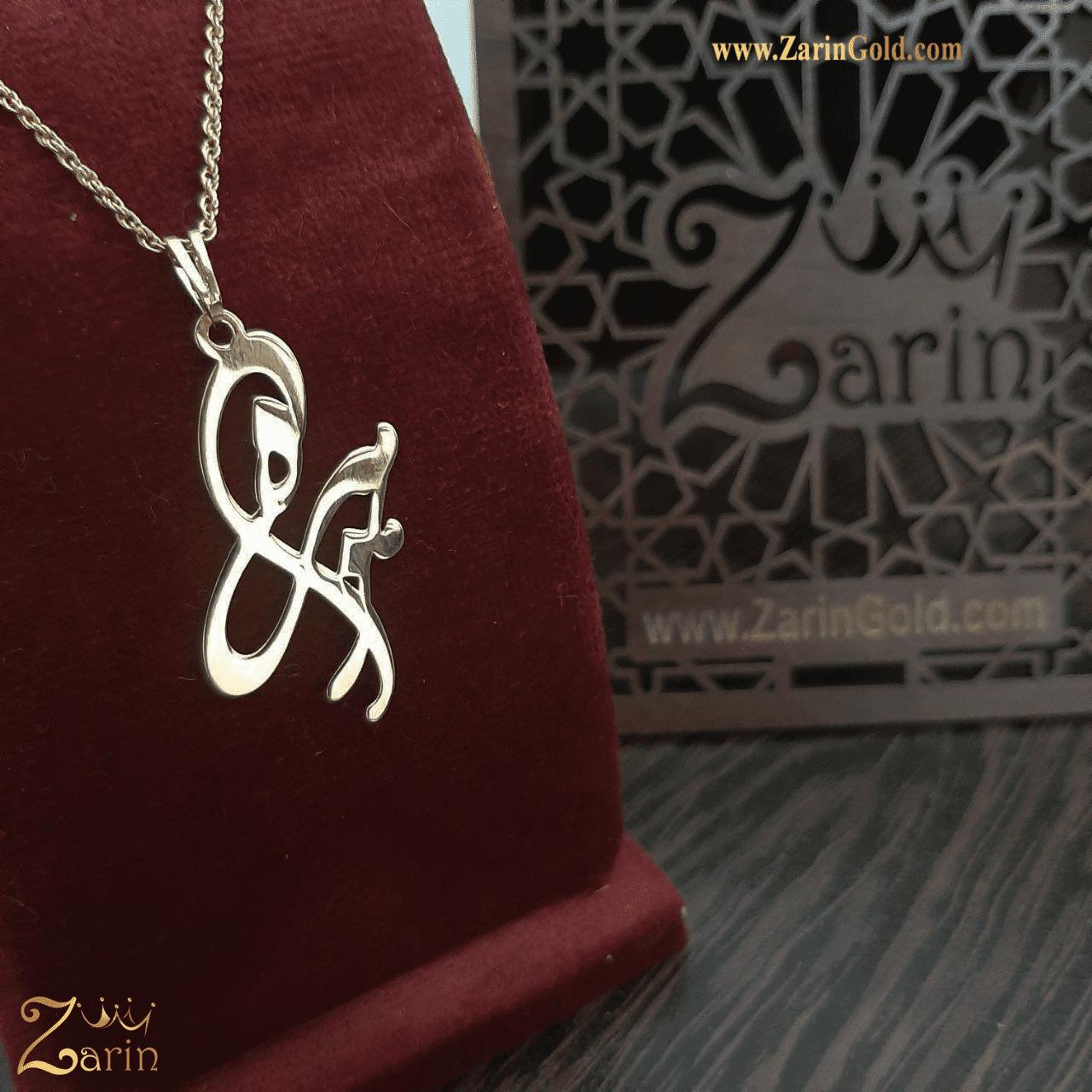 پلاک طلا اسم زهره با زنجیر