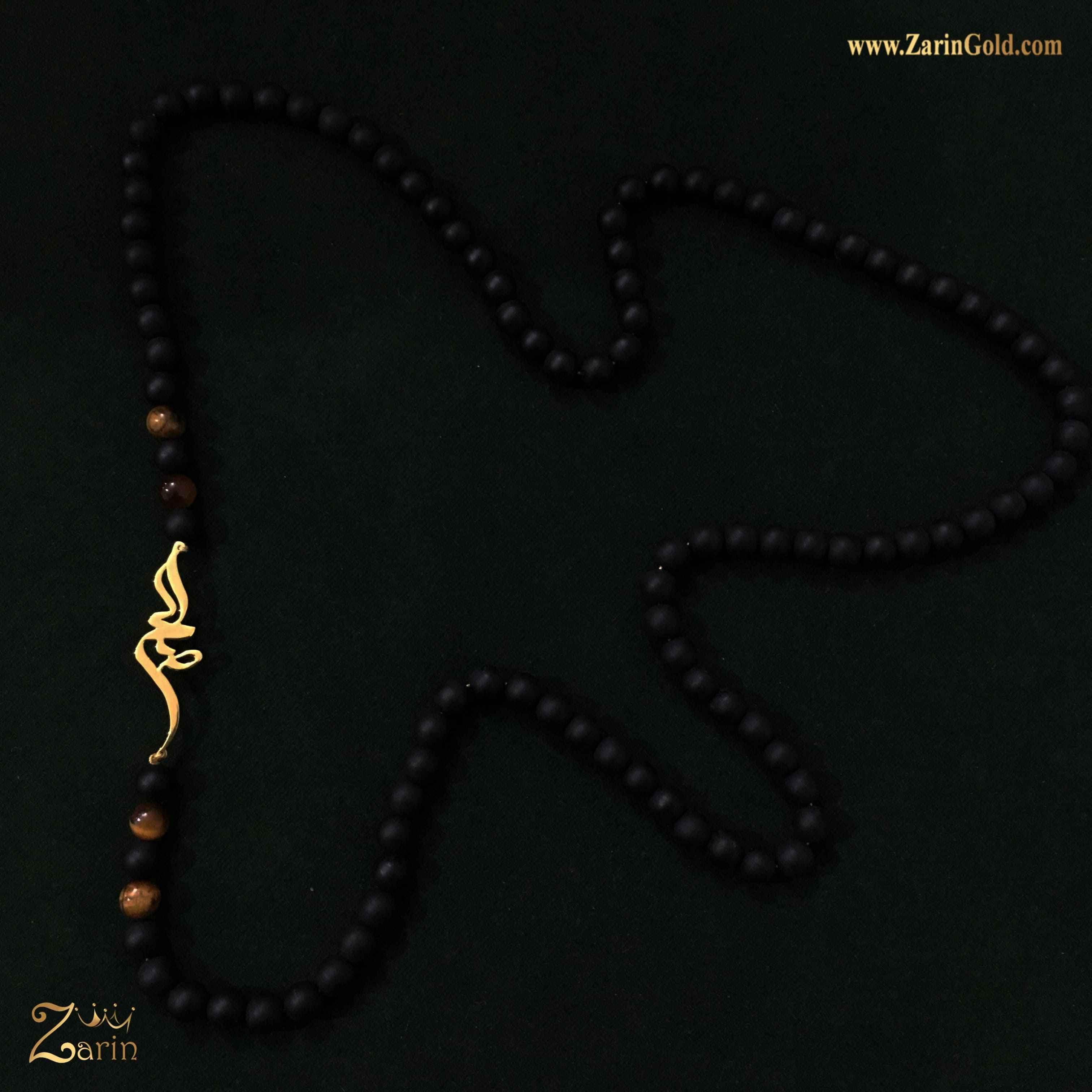 پلاک اسم طلا صالح با سنگ