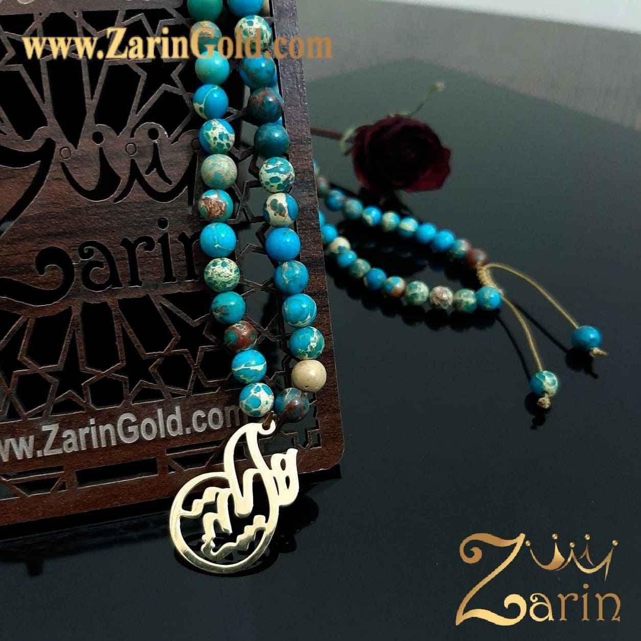 پلاک طلا اسم فارسی شیده با سنگ
