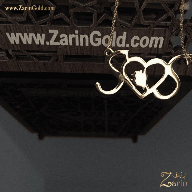 پلاک طلا حروف انگلیسی SS با زنجیر