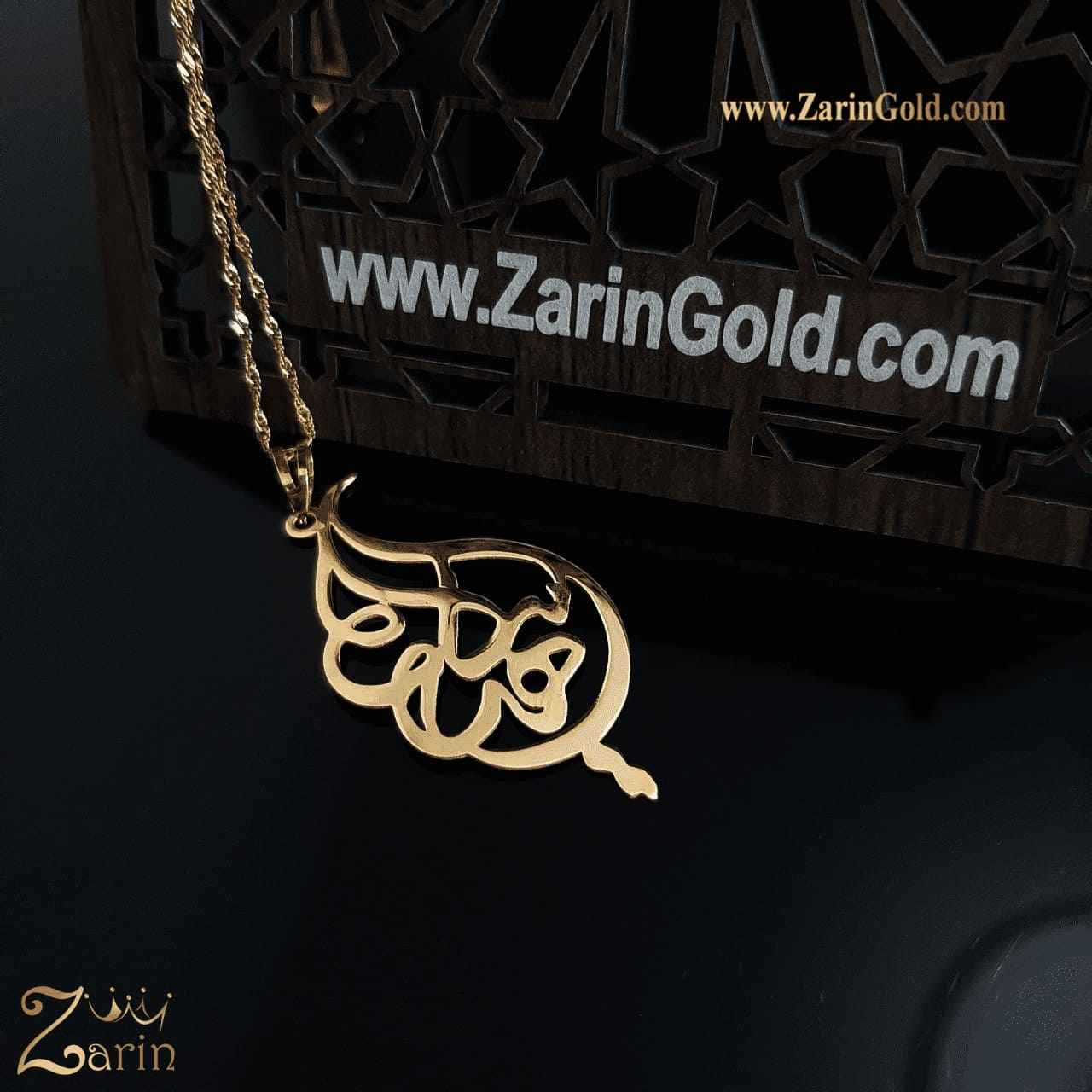 پلاک طلا اسم فارسی سهیلا با زنجیر