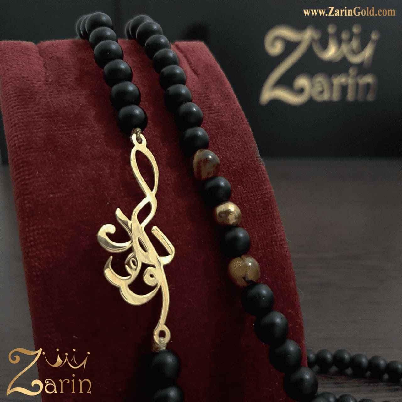 پلاک طلا اسم فارسی داوود با سنگ