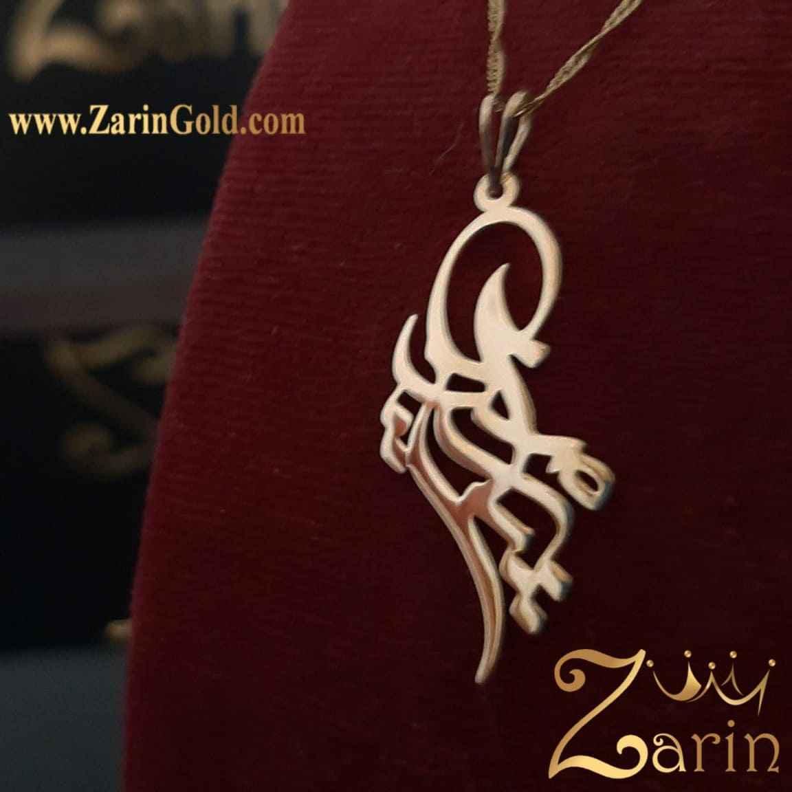 پلاک طلا پارمیدا با زنجیر