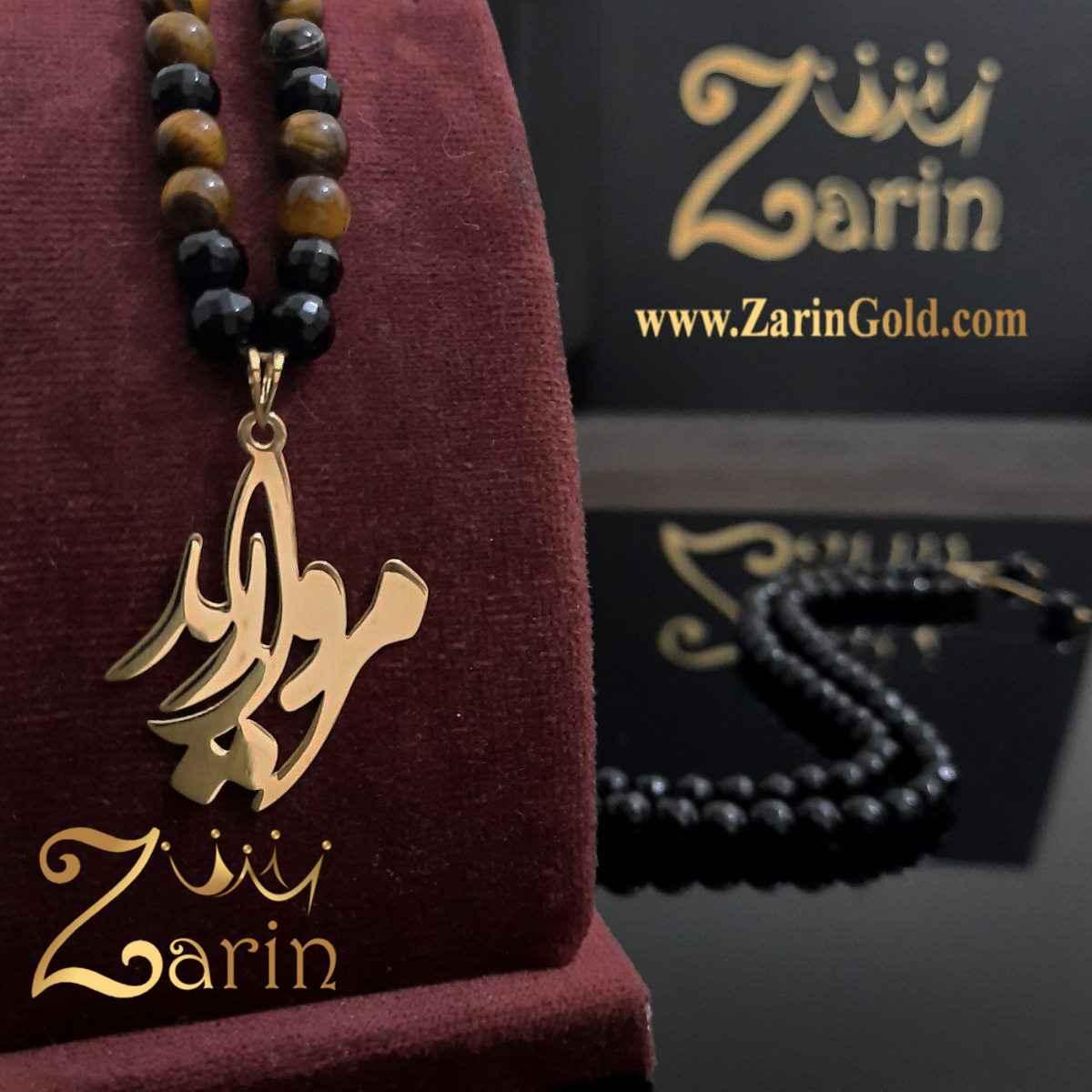 پلاک طلا اسم فارسی مروارید با سنگ