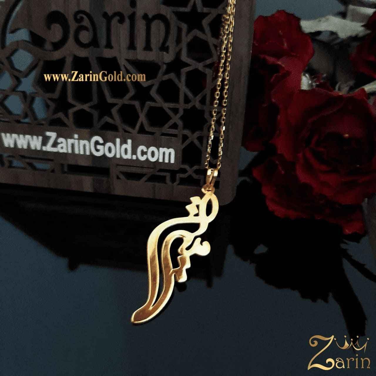 پلاک طلا با زنجیر میترا