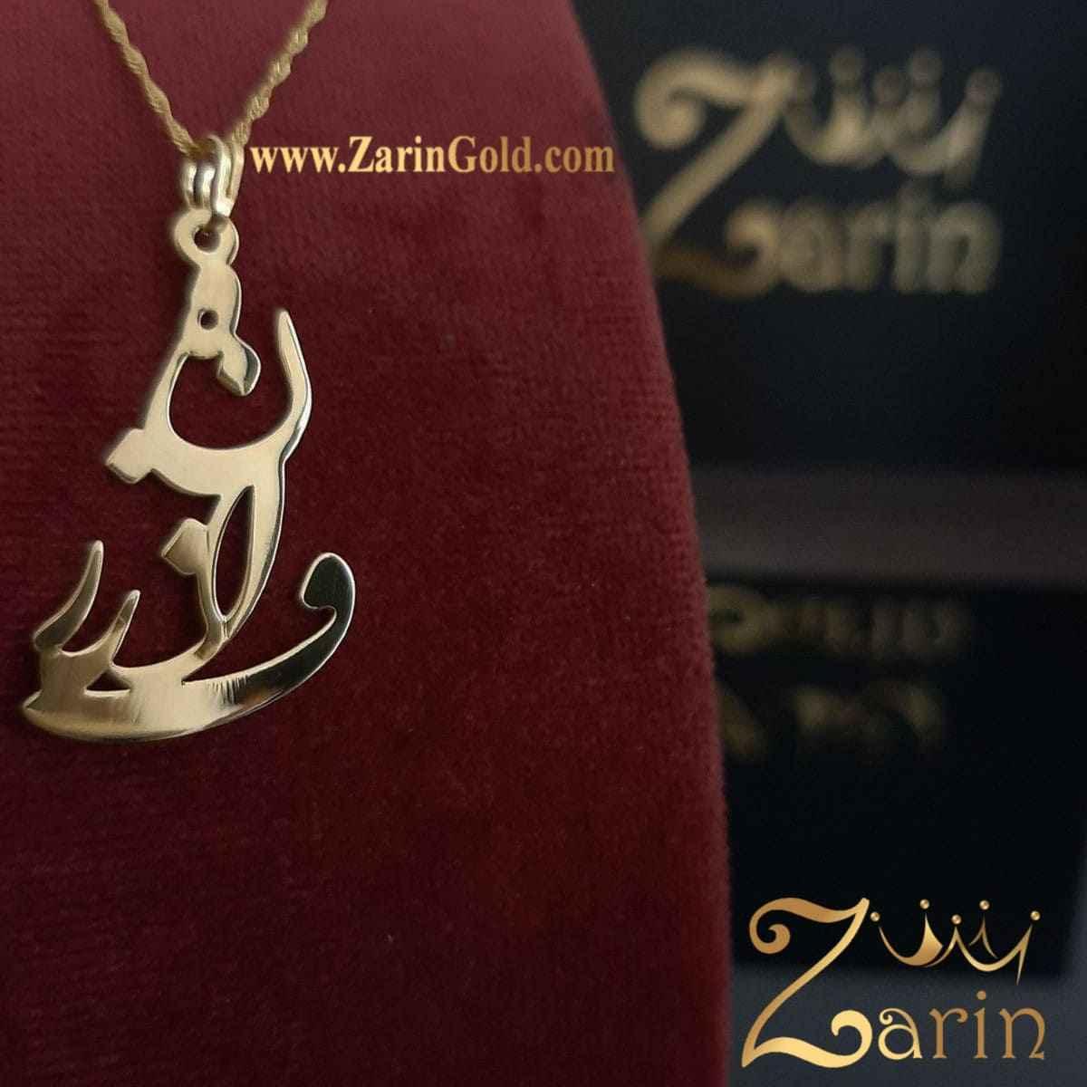 پلاک طلا اسم فارسی فرزانه