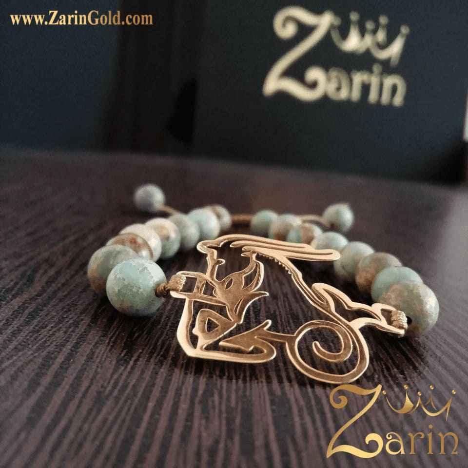 دستبند طلا نماد فروردین