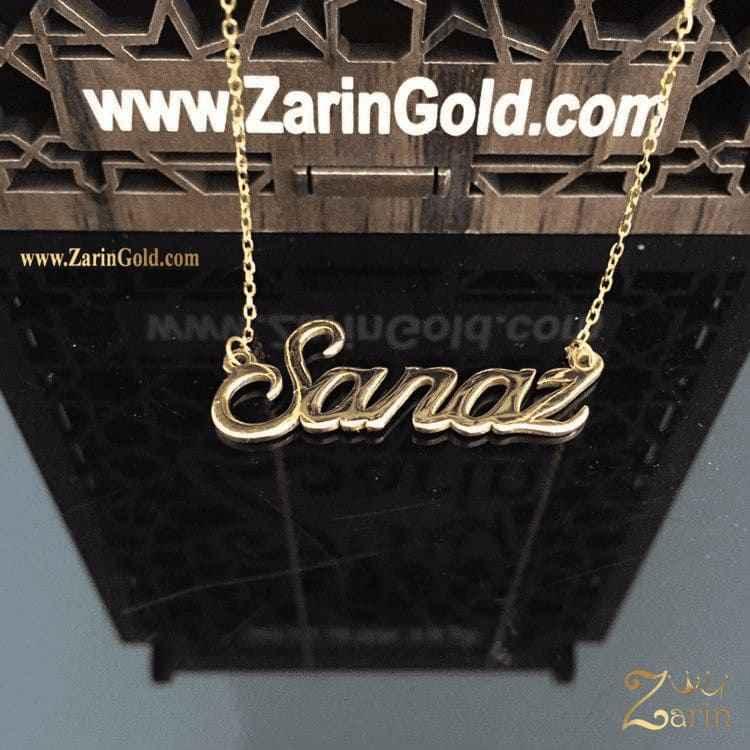 پلاک طلا با زنجیر ساناز