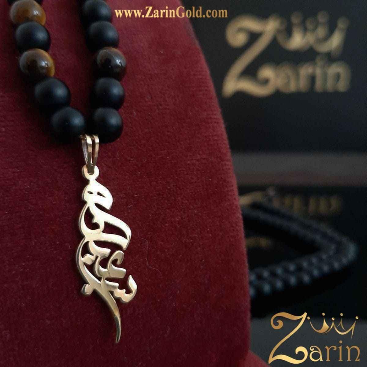 پلاک طلا اسم فارسی سعیده