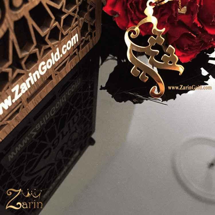 پلاک اسم فارسی شیرین