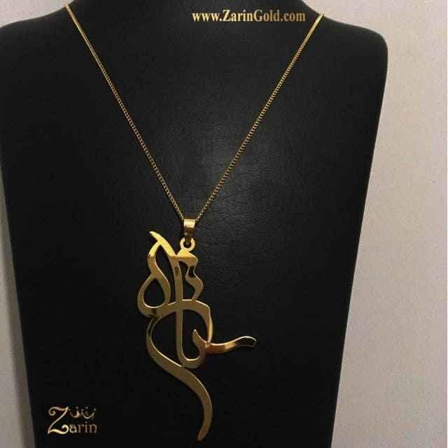 پلاک اسم طلا با زنجیر ستاره