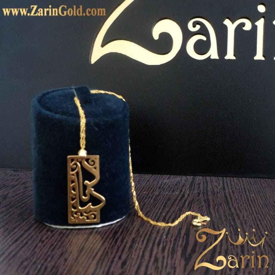 پلاک طلا اسم فارسی کیانا