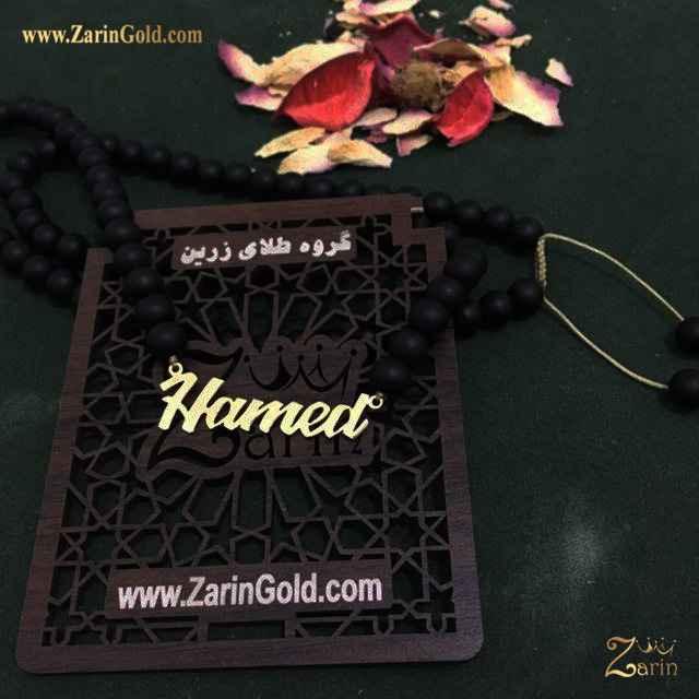 پلاک اسم انگلیسی حامد