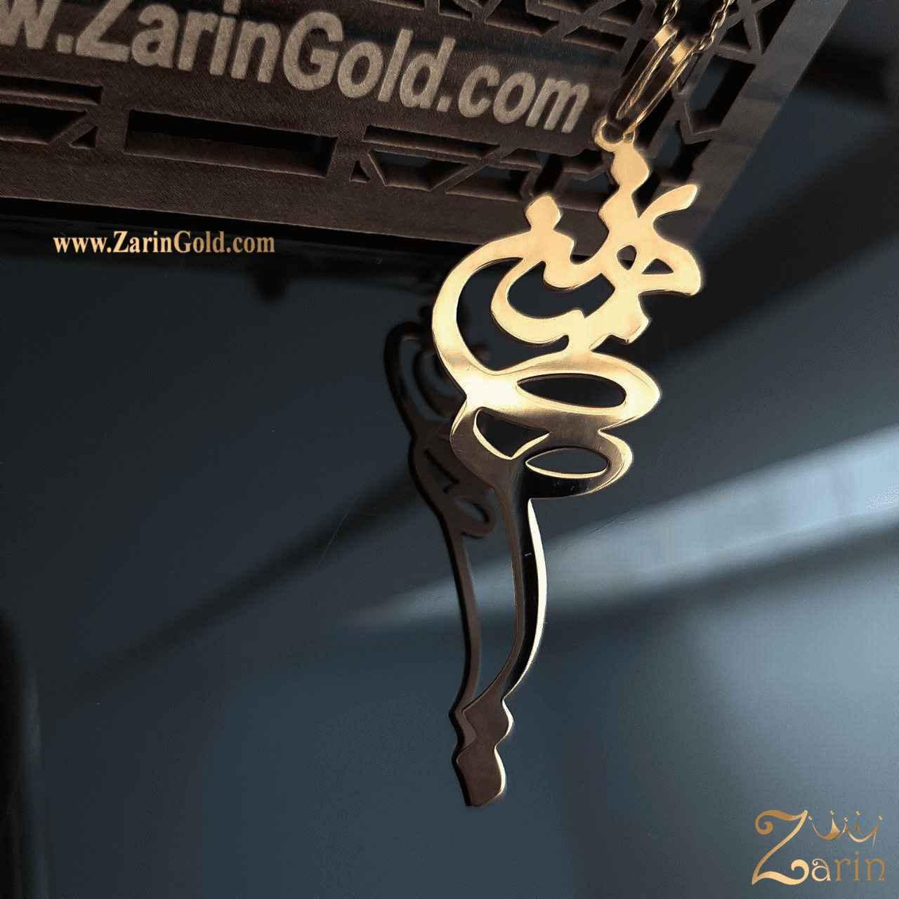 پلاک طلا اسم فارسی تهمینه