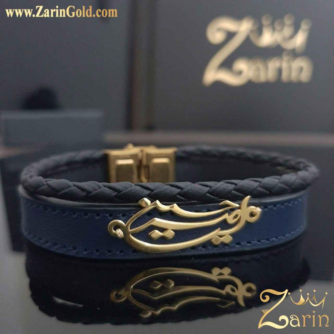 دستبند طلا سیدحسین