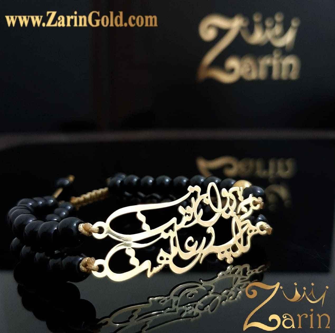 دستبند طلای سفارشی با شعر دلخواه