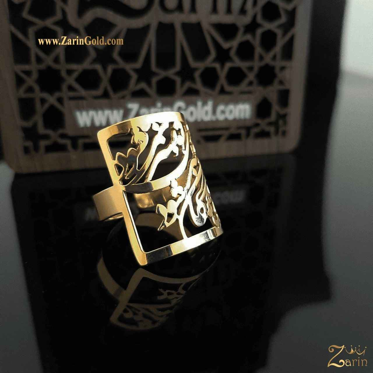 انگشتر طلای آویزدار با متن سفارشی