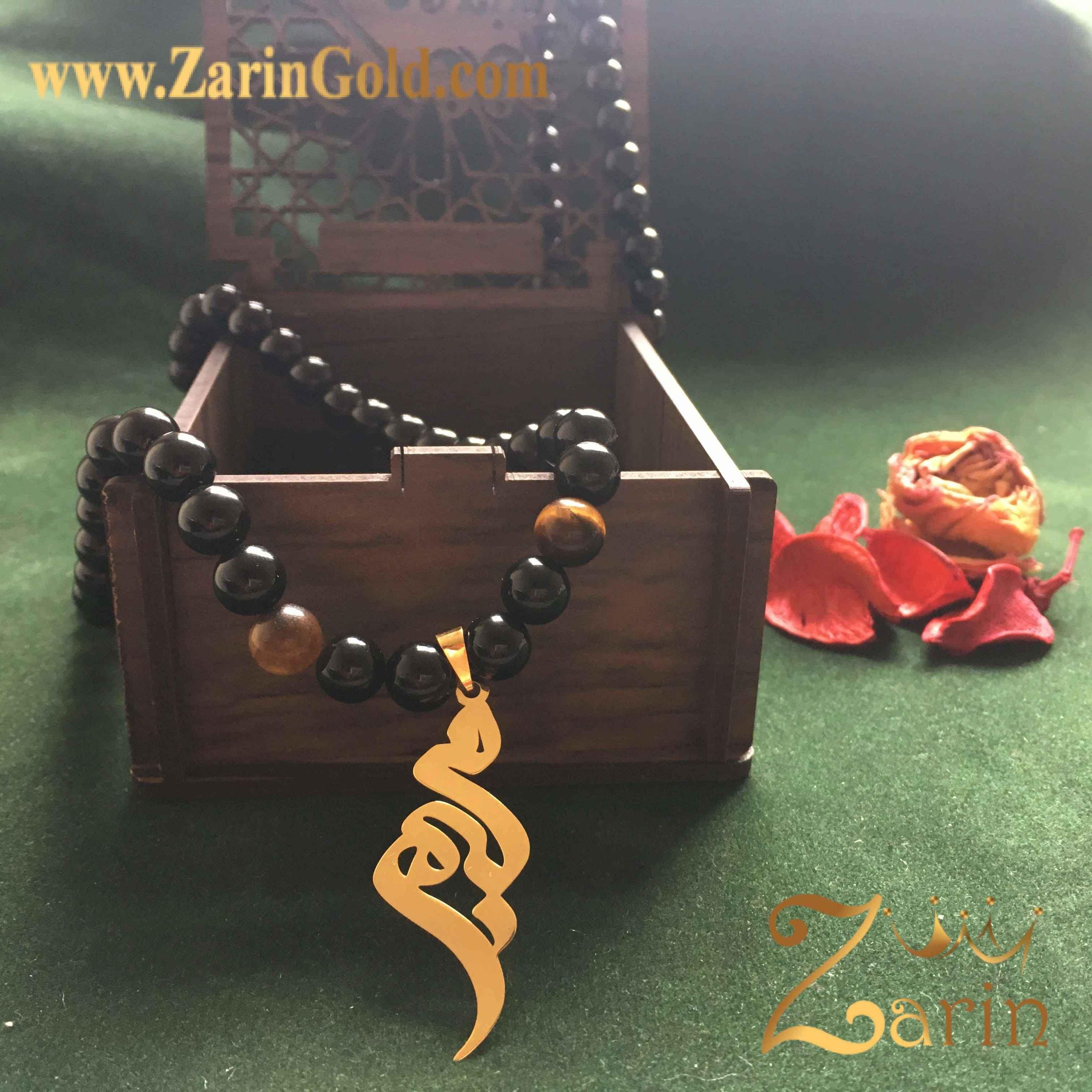 پلاک طلا با زنجیر مریم