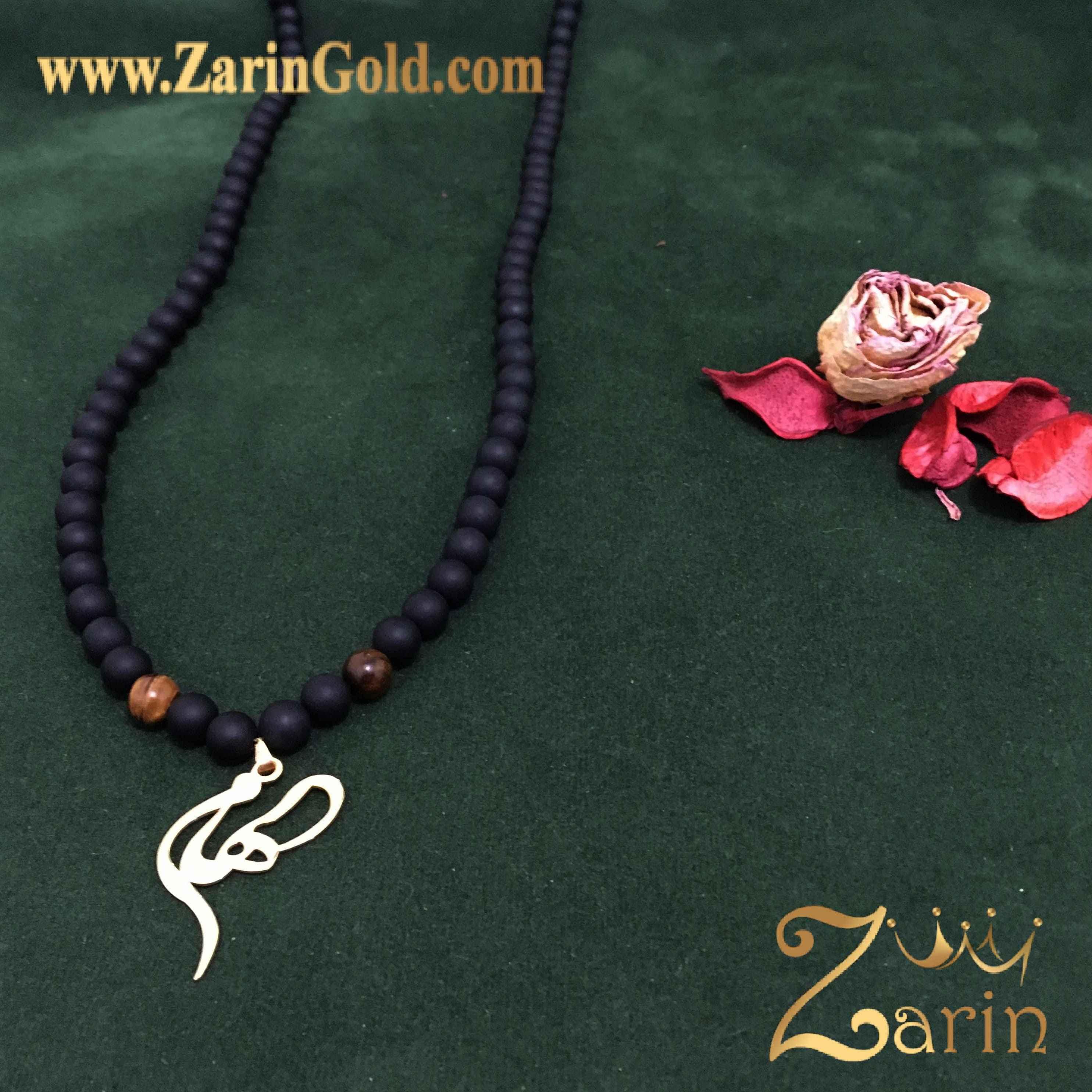 پلاک طلای اسم الهام با گردنبند