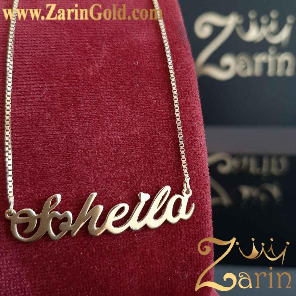 پلاک اسم طلا سهیلا