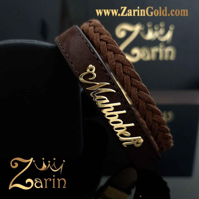 دستبند طلا اسم محبوبه با چرم