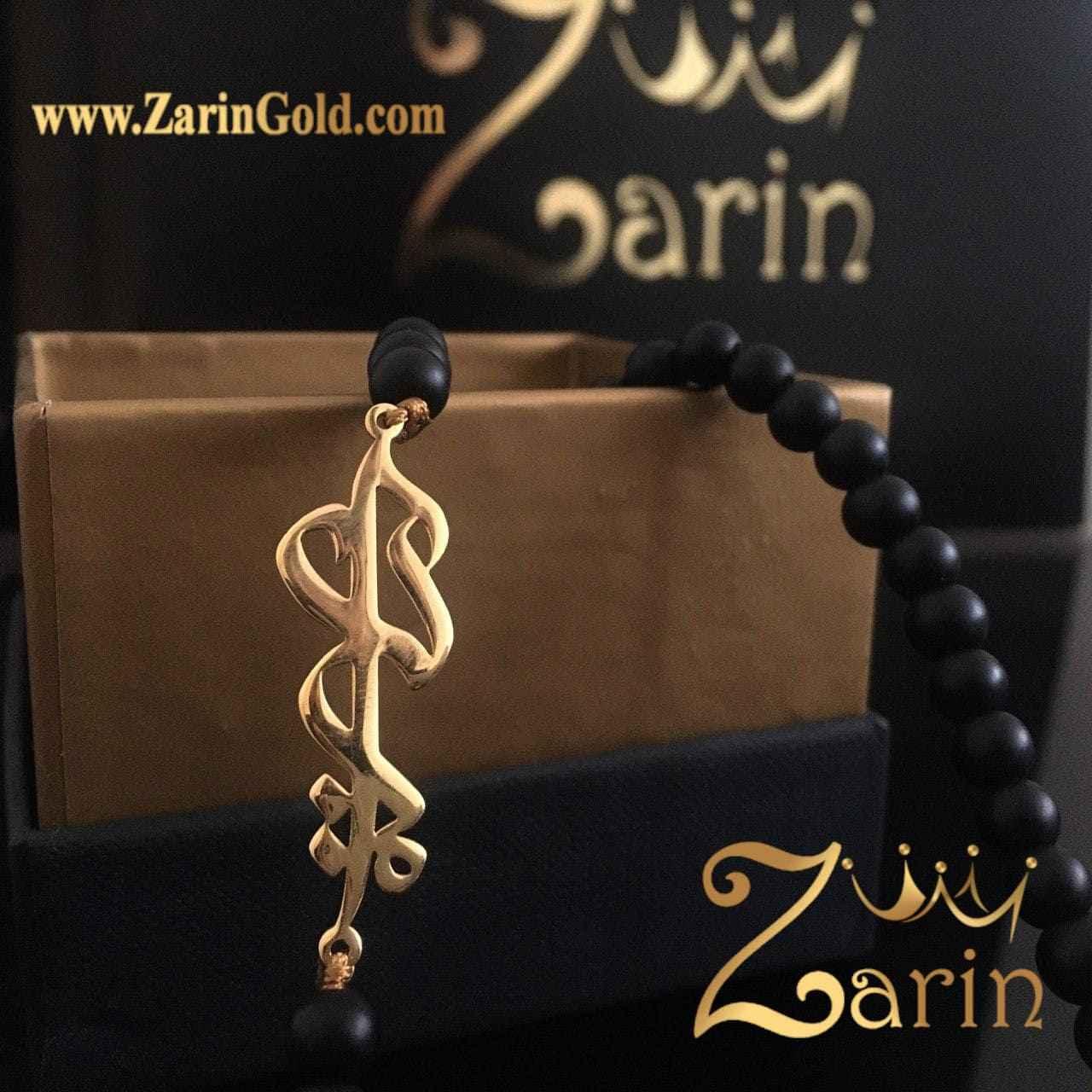 پلاک گردنبندی فارسی امید