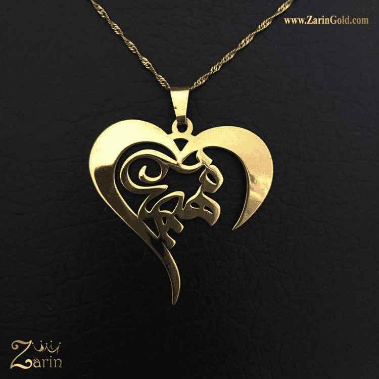 گردنبند فارسی اسم فهیمه