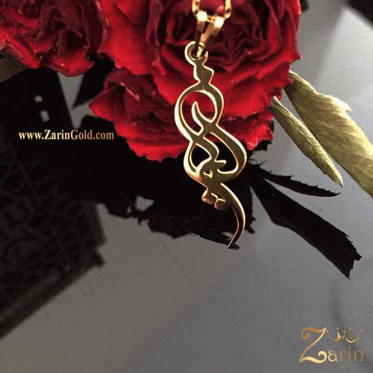 گردنبند فارسی لیان