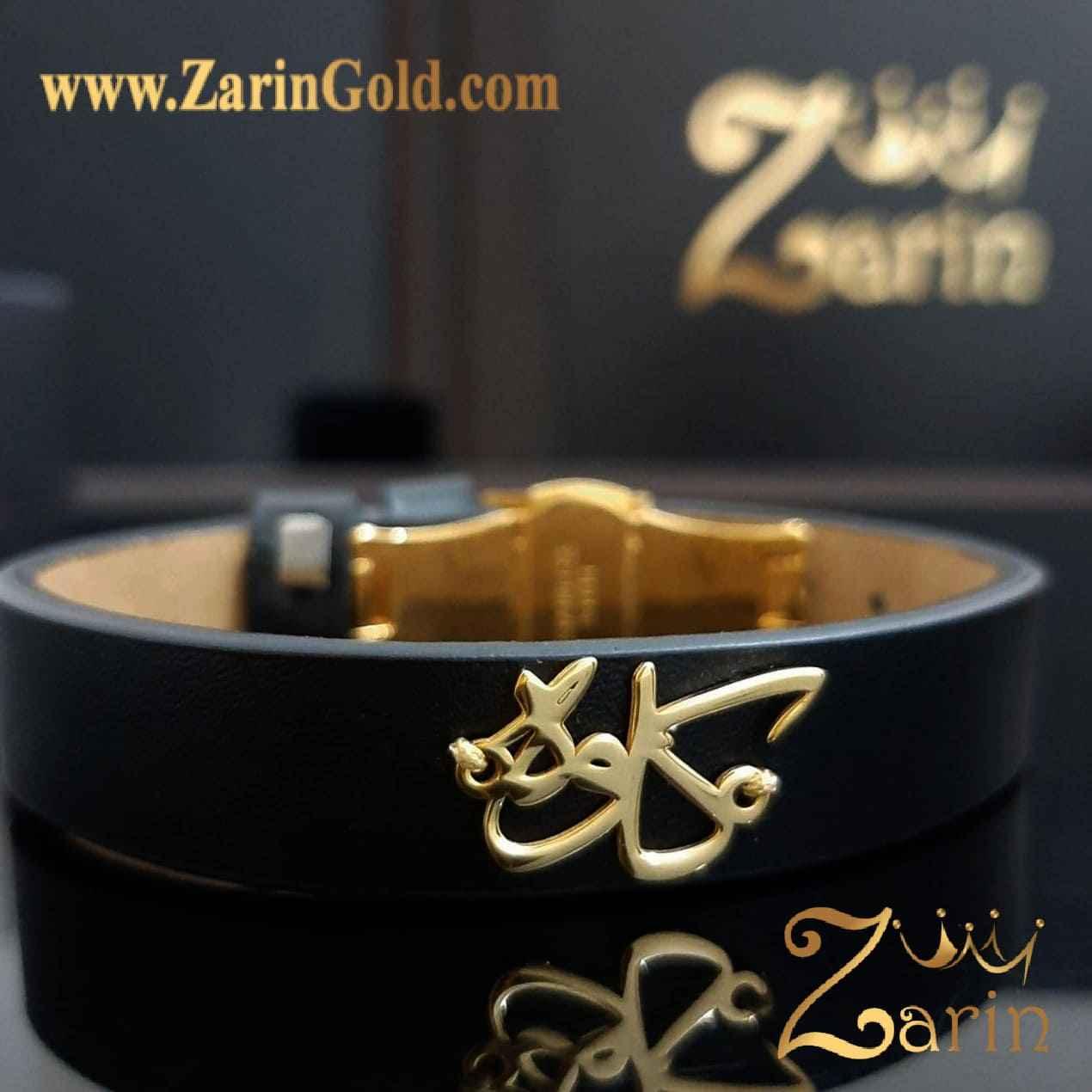 دستبندطلا فارسی اسم کاوه