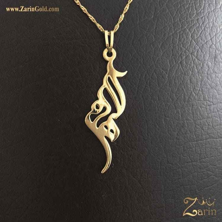 گردنبند اسم فارسی الهام