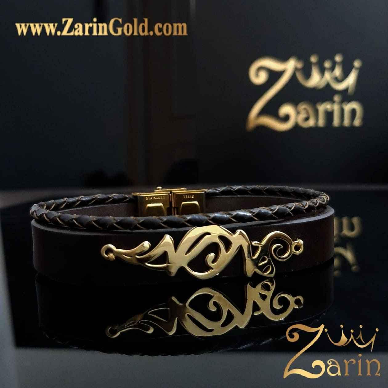 دستبند اسم محمد