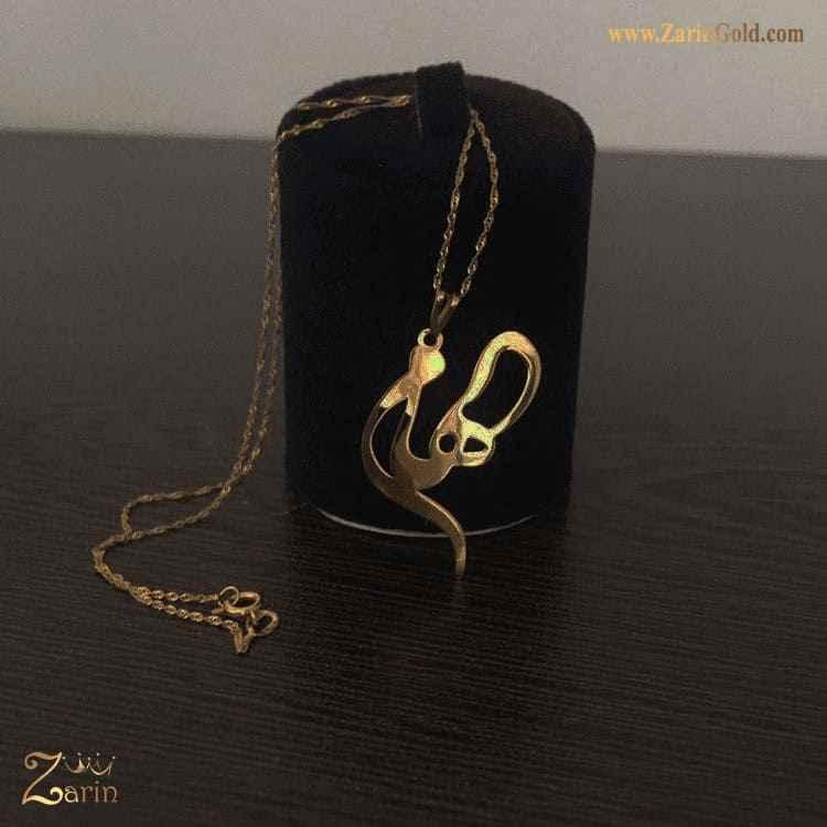 پلاک طلا اسم الهام
